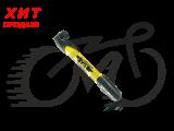 Насос Zefal Mini Jet (8288D),желтый пластиковый до 7 bar, 90g, 230мм,