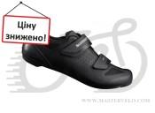 Взуття Shimano SH-RP100ML чорні (SHRP100MLSCC)