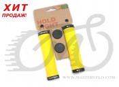 Грипсы Green Cycle GC-G211 130mm желтые с двумя черными замками