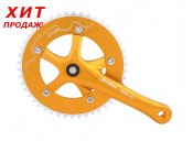 Шатуны PROWHEEL SINGLE Solid-246T-F-1 46T 175mm gold