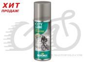 Смазка цепи CITY LUBE Motorex 56ml масло для городской эксплуатации