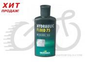 Масло для гидравлического тормоза Motorex HYDRAULIC FLUID 75, 100ml