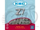 Цепь KMC Z7 с замком, 116 звеньев, grey