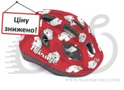 Шолом AUTHOR Mirage Inmold 48-54cm (162 red-bear) 9958