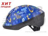 Шлем детский Longus  FUNN 2.0 синий Animals, разм 48-54см 251