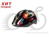 Шлем детский ROBOTS размер 50-54см черный