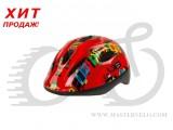 Шлем детский ROBOTS размер 50-54см красный