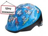 Шлем KIDZAMO SPACE синий, Ring system,