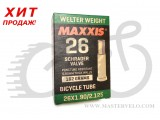 Камера Maxxis Welter Weight (IB63803200) 26x1.90/2.125 AV (4717784021959)