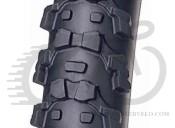 Покрышка KENDA PREMIUM KHARISMA II 26x2.10, K-1024(R), черная,60 TPI,категория-MTB(Cross Country) 523978