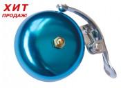 Звонок TW JH-650, алюминевый, синий