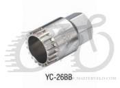 Инструмент для каретки BikeHand YC-26BB, для Shimano cartridge