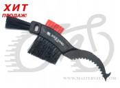 Щетка для чистки цепи BikeHand YC-790