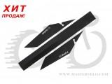 "Крыло Zefal 28"" Shield Lite XL (2561A) 24g, черный с белым"