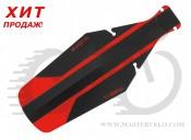 """Крыло Zefal 28"""" Shield Lite XL (2561B) 24g, черный с красным"""