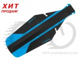 """Крыло Zefal 28"""" Shield Lite XL (2561C) 24g, черный с голубым"""