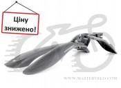 """Крылья комплект 24-28"""" Pl SIMPLA HAMMER 2 SDE  titanium с белыми вставками"""