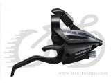 Гальм ручка/шиф SHIMANO ST-EF500 правий 7-зв чорнSTEF5002RV7CL