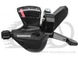Манетка шифтер Shimano SL-M310, левый 3-скорости  SLM310LB