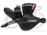 Манетка шифтер Shimano SL-M310, правый 7-скоростей SLM310R7A