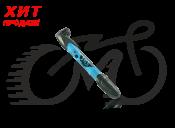 Насос Zefal Mini Jet (8288F),голуб пластиковый до 7 bar, 90g, 230мм,