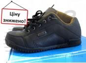 Обувь Shimano SH-MP90 Vibram, Gore-TEX, размер 42