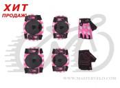 Защита для детей Green Cycle IceCream Pink наколенники, налокотники, перчатки, черные
