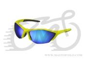 Очки Shimano S61R-PL, желтые-лайм матовые  (CES61RPLMYG)