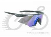 Окуляри сонцезахисні Author ROOK, лінзи сині з REVO ефектом, матово сіра оправа 9201401
