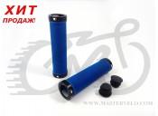 Грипсы Velo 211 130mm синий с двумя черными замками
