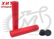 Грипсы Velo 001 130mm вспененный силикон, красные