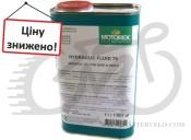 Масло для гидравлического тормоза Motorex HYDRAULIC FLUID 75, 1Ltr