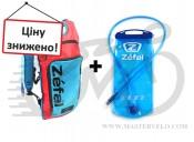 Рюкзак Zefal Z Hydro L (7062A), с гидратором 2л, красно-голубой