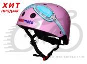 Шлем детский Kiddimoto очки пилота, розовый, размер S 48-53см