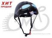 Шлем детский Kiddimoto Black Goggle, размер S 48-53см