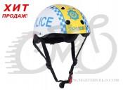 Шлем детский Kiddimoto полиция, белый, размер S 48-53см