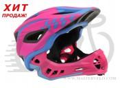 Шлем детский Kiddimoto Icon Full Face, розово-голубой, размер S 48-53см