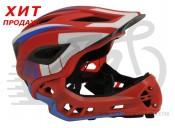 Шлем детский Kiddimoto Icon Full Face, красно-синий, размер S 48-53см