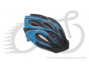 Шолом Author Skiff Inmold, розмір 58-62 см, колір: неоново синій/чорний 9001274