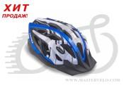Шлем AUTHOR Wind 54-58cm (141 blue/white) 1119