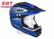 Шлем FULLFACE Rookie , синий, размер 57-58 см, вес 675 гр. AUTHOR 9110331