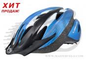 Шлем Longus HELIOS 2.0 синий, размер S/M, 54-58см 851
