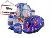 Набор Longus FUNN 2.0 шлем+защита+фляга+рюкзак, синий