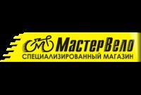 Велосипеды в Запорожье